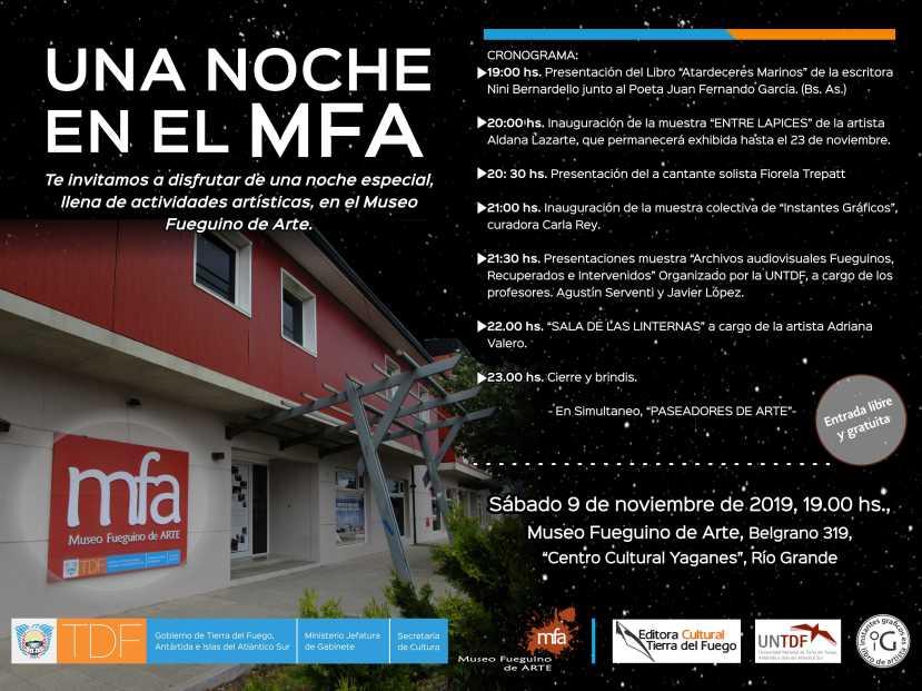 noche en el MFA defdefdefdef.jpg